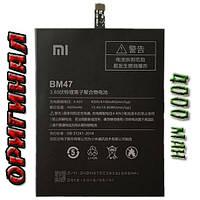 Аккумулятор батарея смартфон Xiaomi Redmi 3 3S 3X Hongmi 3 3S 3X BM47 Оригинал 4000 mah