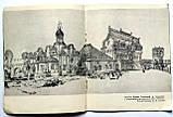 Памятники архитектуры Новодевичьего монастыря. 1965 год, фото 5