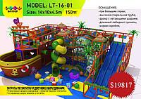 Детский аттракцион Модель: LT-16-01 (150м2)