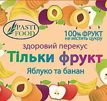 Пастила Яблуко + Банан / 50 г