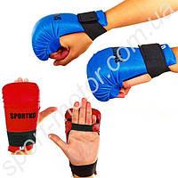 Накладки (перчатки) для карате Спорт Ко