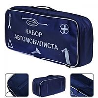 Сумка техпомощи NEW 1 Vitol синяя с логотипом