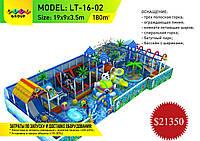 Детский аттракцион Модель: LT-16-02 (180м2)