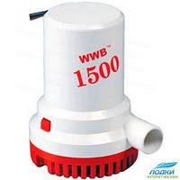 Помпа для лодки 1500GPH 12V WW-06207
