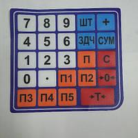 Наклейка клавиатуры весов ВТНЕ/1