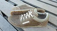 Кожаные летние кроссовки перфорация Columbia SB brown N, фото 1