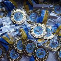 Медаль с вашей надписью (опт от 10 шт.) 6,5 см