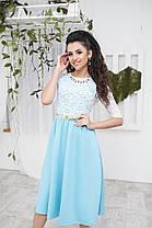 Женское классическое платье с карманами и гипюром, фото 3
