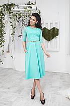 Женское классическое платье с карманами и гипюром, фото 2