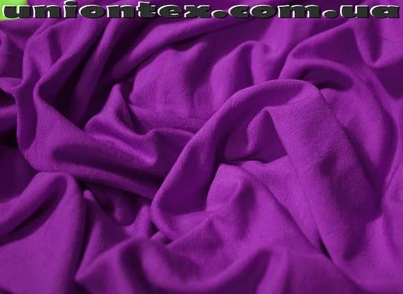 Трикотаж вискоза фиолетовый (180см), фото 2