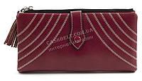 Женский качественный кошелек с эко кожи с прошивками FUERDANNI art. K76-2183 малиновый