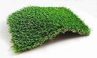 Мультифункциональная искусственная трава 20 мм (Нидерланды)