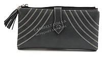 Женский качественный кошелек с эко кожи с прошивками FUERDANNI art. K76-2183 серый
