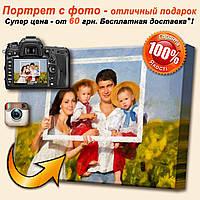 Печать фото на холсте - супер цена!
