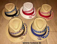 Шляпа Солома 32