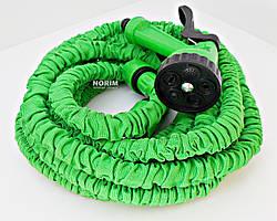 Шланг поливочный Х HOSE (Икс Хоз) 45 м Зеленый