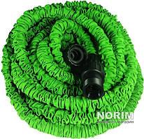 Шланг для полива растяжной Хhose 15 м Зеленый