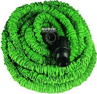 Шланг X HOSE 60м Зеленый