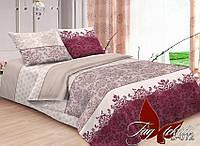 Комплект постельного белья.Двуспальный комплект постельного белья сатин.Изысканные модели постельного белья.