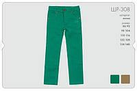 Коттоновые штаны для мальчика р.98,110