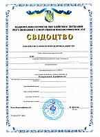 Купить финансовую компанию Киев