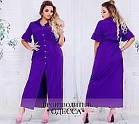 Оригинальное повседневное платье  с разрезом, большой размер размер 48-54