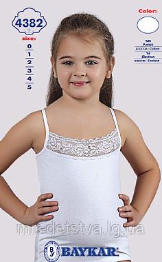 """Майка белая для девочек """"Кружева"""" ТМ Baykar, Турция оптом р.3 (122-128 см)"""