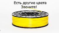 """Нить ABS (АБС) """"ЭКО"""" пластик для 3D принтера, 1.75 мм, 0.75 кг, желтый"""