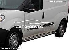 Защитные боковые подножки для Fiat Doblo 2014-..., кор (L1) / длин (L2) базы, Ø 42 \ 51 \ 60 мм