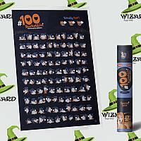 "Скретч постер 100 BucketList ""KAMASUTRA edition"""