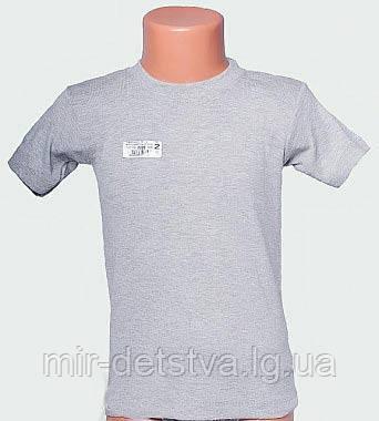 Детское белье для мальчиков из Турции оптом. Серая футболка для мальчика TM Baykar р.3 (122-128 см)