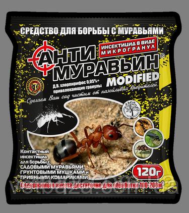 Антимуравьин, 120 г АГРОМАКСИ