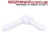 Пояс для кимоно белый 2.6 м