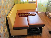 Кухонный уголок = кровать - идеальный выбор!