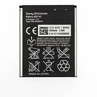Аккумулятор  Sony Ericsson BST-43 High copy