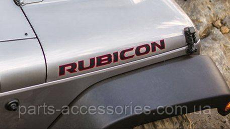 Jeep Wrangler наклейка аплікація RUBICON ліва права Нова Оригінал