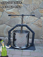 Механический винтовой пресс для получения сока на 15 литров