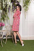 Женское платье в длинную полоску с вырезом  пуговицами сзади, фото 2