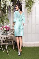 Женское платье в длинную полоску с вырезом  пуговицами сзади, фото 3