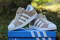 Adidas Superstar кроссовки подростковые текстиль коричневые