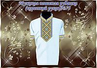 Пошитая мужская рубашка с коротким рукавом под вышивку ТРАДИЦИЯ №75
