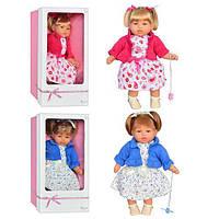 """Кукла ТМ """"ARIAS"""", 2 вида, 50см, звук, в кор. 48*26*16,5см (6 шт.), произ-во Испания"""