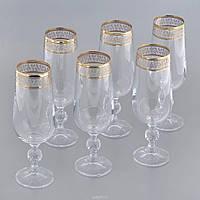 Бокалы для шампанского Bohemia Klaudia 180 мл  (6 шт.)