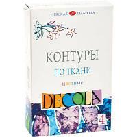 """52242379 Н-р контурів Decola кольоровий"""", по ткан 4кол.,18мл"""""""