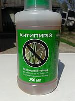 Антипирей гербицид 250 мл Укравит
