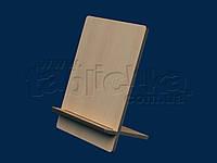 Подставка под планшет деревянная