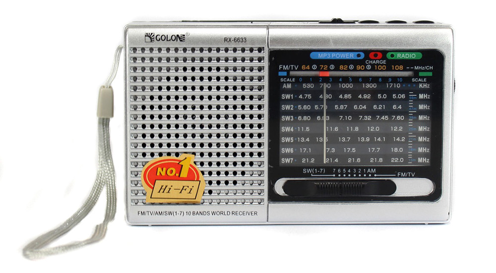 Портативна колонка радіо MP3 USB Golon RX 6633 Silver