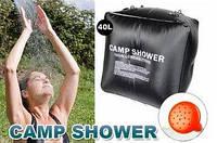 ПЕРЕНОСНОЙ ДУШ CAMP SHOWER 40 л, душ для  дачи и кемпинга