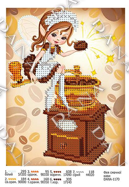 Схема для вышивки Фея вкусного кофе