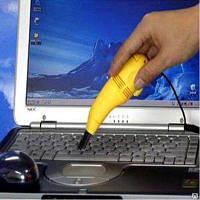 Мини USB пылесос с подсветкой v